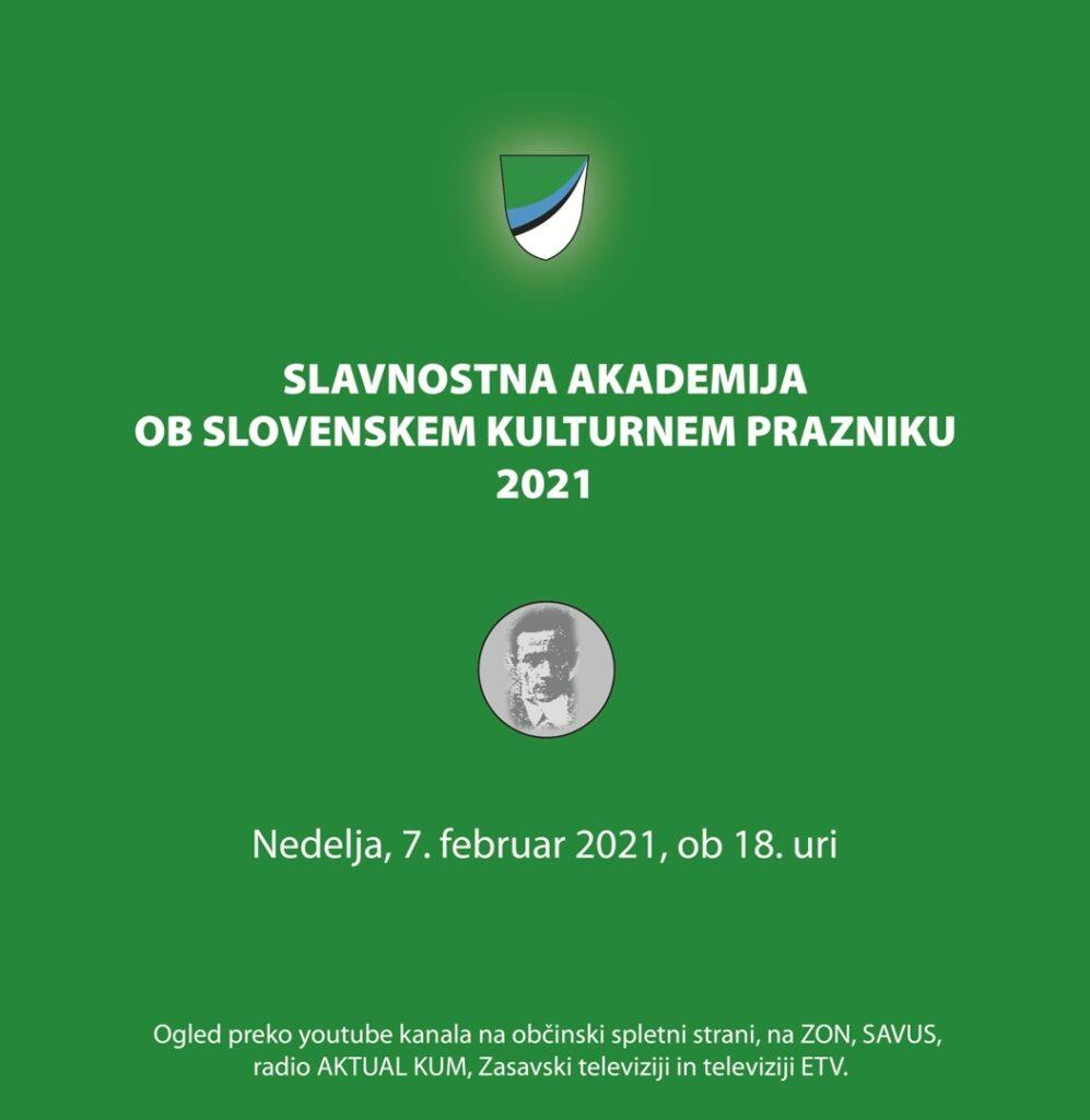Slavnostna akademija ob slovenskem kulturnem prazniku, Zagorje ob Savi